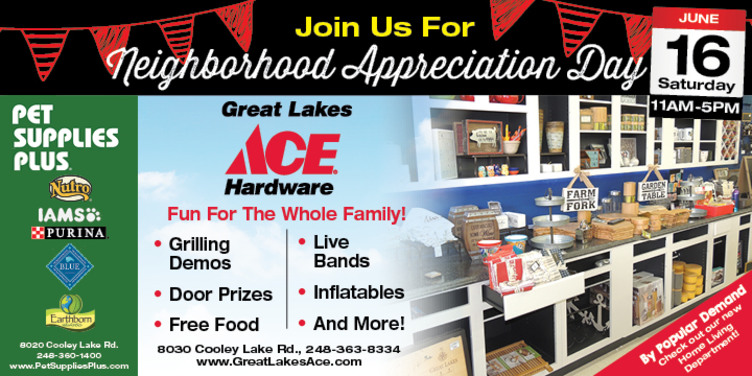 Neighborhood Block Party - Great Lakes Ace Hardware Store
